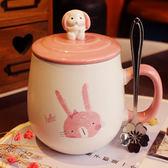可愛兔子陶瓷杯子創意辦公室茶杯~ 詩篇官方旗艦店