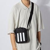 Adidas 3S ORGANIZER 黑白 運動 休閒 肩背包 斜背包 GN1928
