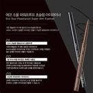 韓國 The saem EcoSoul ...