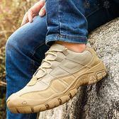 男鞋戶外運動鞋透氣徒步鞋防滑防臭休閒鞋登山鞋