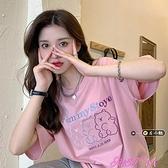 短袖T恤夏季2021新款韓版寬鬆可愛彩色小熊刺繡圓領粉色短袖T恤女ins潮 JUST M