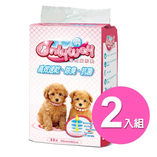 【毛麻吉寵物舖】【除臭達人】OnlyWay 高效速乾除臭抗菌寵物尿布墊 兩件組