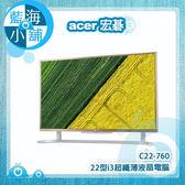 acer 宏碁 C22-760 i3 22型i3超纖薄液晶電腦 (i3-6100U/8G DDR4/1TB/Win10)