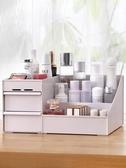 化妝品收納盒女學生宿舍桌面整理