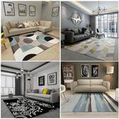 北歐簡約風格幾何地毯客廳現代沙發茶幾墊臥室床邊家用長方形地毯【快速出貨】