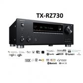台北新北音響店推薦 ONKYO TX-RZ730 9.2 聲道網路影音擴大機 全新公司貨保固《贈4K HDMI線材》