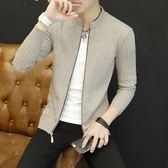 針織外套   夾克修身針織開衫秋裝薄款外套男士休閒帥氣上衣