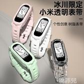 錶帶 官方小米手環6/5/4/3腕帶nfc表帶tpu原裝印花定制透明彩虹情侶款 韓菲兒