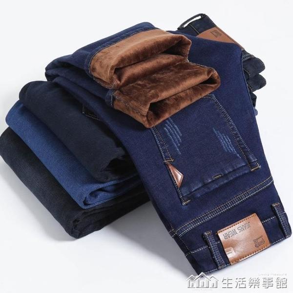 加絨牛仔褲男冬季加厚保暖寬松直筒大碼男士彈性修身加棉工作耐磨 樂事館新品
