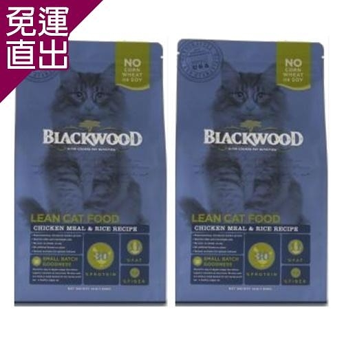 Blackwood柏萊富 特調成貓低卡保健配方(雞肉+米) 貓糧 4磅 X 2包【免運直出】