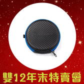 【雙12特賣】SUNPOWER 碳纖紋 硬殼 濾鏡收納包 濾鏡包 收納盒 可放4片 最大82mm(湧蓮公司貨)