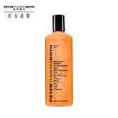 PETER THOMAS ROTH 滋潤沐浴乳 250ML