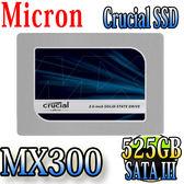 Micron Crucial MX300 SSD 525GB 2.5吋固態硬碟