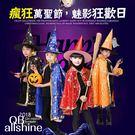 萬聖節裝扮 兒童服裝 COSPLAY 男童女童幼稚園舞會演出服道具 披肩斗篷女巫婆 16401001