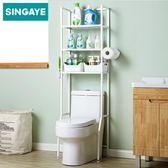馬桶置物架落地洗手間衛生間浴室置物架收納洗衣架廁所臉盆架架子 T 鉅惠