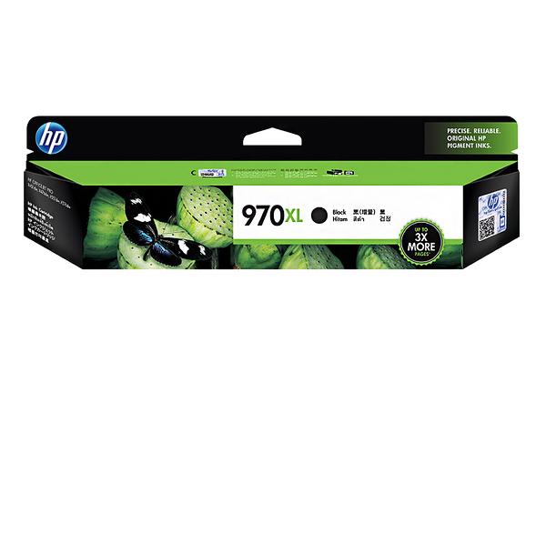 CN625AA HP 970XL 高印量黑色墨水匣CN625A 適用 HP Officejet Pro X451dw/X551dw/X476dw/X576dw