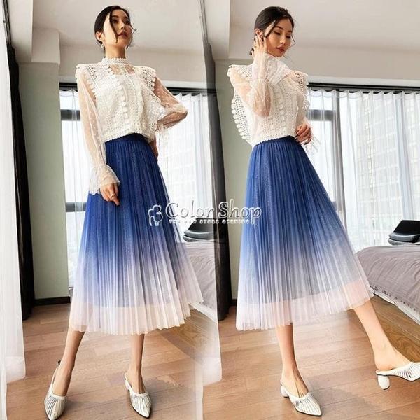 漸變色網紗半身裙子女韓版高腰顯瘦百搭紗裙 快速出貨