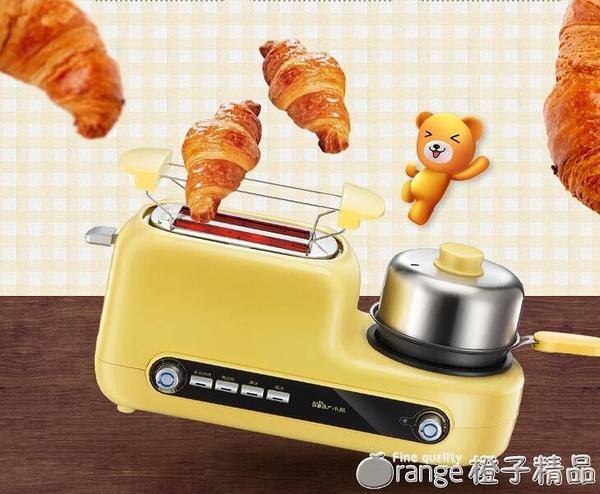 吐司機 小熊烤面包機家用多功能早餐機多士爐土司機全自動吐司機 『璐璐』