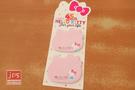 Hello Kitty 凱蒂貓 裁型便利貼 2入 45周年系列