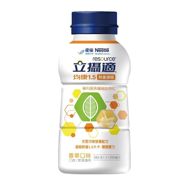 雀巢 立攝適 均康1.5熱量濃縮均衡配方-香草口味 (250ml/24罐/箱)【杏一】