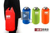 NatureHike水上運動防水浮力漂流背包袋25L