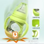 嬰兒玻璃奶瓶防摔防脹氣硅膠寬口徑吸管新生兒寶寶用品 歐韓時代