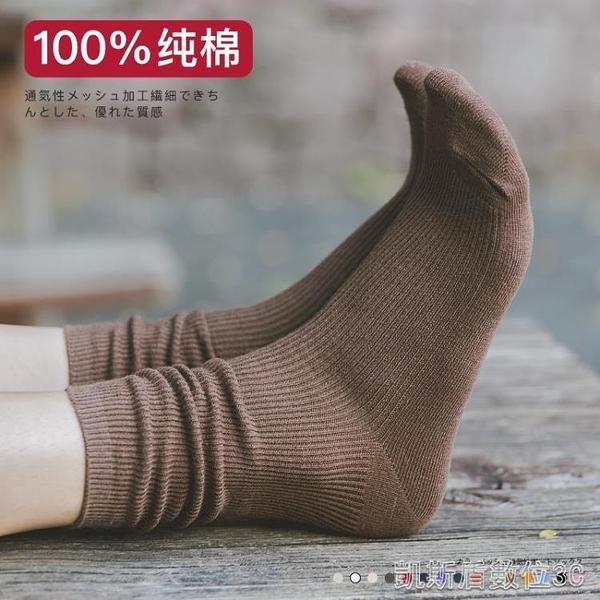 長襪襪子女純棉堆堆襪全棉薄款春秋冬秋天韓國日繫中筒高筒ins潮長筒【凱斯盾】