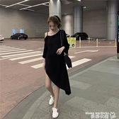 露肩洋裝 2021年夏新款網紅性感不規則氣質露肩心機小黑吊帶連身裙子女泫雅【618 購物】