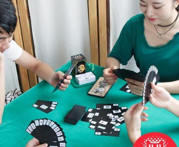 『618好康又一發』紙牌麻將紙麻將牌水晶麻將旅行加厚