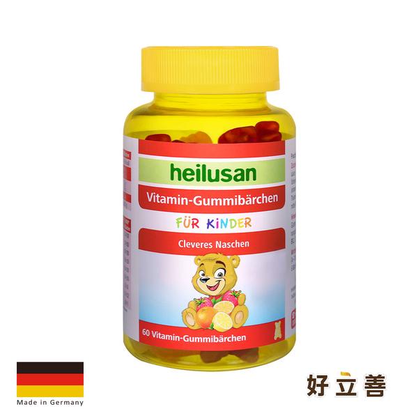 德國 好立善 維他命小熊軟糖(60顆)