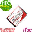 《 3C批發王 》防爆高容量副廠電池 H...