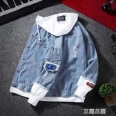 秋季棒球服男士韓版修身牛仔夾克潮流男裝衣服春秋牛仔衣外套上衣『艾麗花園』