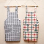 圍裙韓式純棉家用女時尚廚房做飯罩衣工作成人背心式 萊俐亞