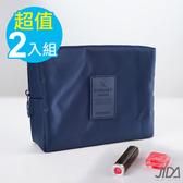 【韓版】超質感280T加厚防水輕盈化妝包/收納包-二入組(深藍+湖水綠)