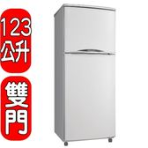 全新福利品【SANLUX台灣三洋】123公升雙門冰箱SR-B123B(CP值不輸R1303W SR-L14Q NR-B139T-R)