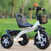 兒童三輪車腳踏車1-3-2-6歲大號兒童車寶寶嬰幼兒3輪手推車自行車 自由角落