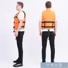 救生衣 救生衣便攜專業浮力背心馬甲薄款求生大成人船用游泳助浮沖浪釣魚