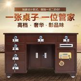 完封高麗菜保險櫃 全鋼保險桌辦公財務桌保險櫃箱家用商用收銀桌投幣指紋電子密碼