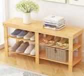 鞋櫃 鞋架子簡易多層防塵鞋櫃換鞋凳家用置物架宿舍省空間門口收納實木  城市科技DF