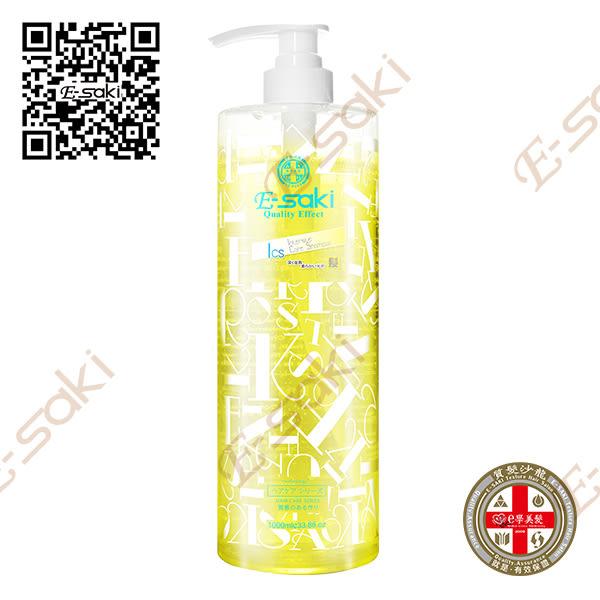 崎莎琪 E-saki ICS 修護調理潔髮露Intensive care shampoo (1000ml)-醫學美髮新指標