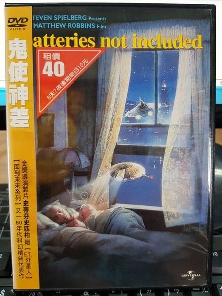 挖寶二手片-Z49-008-正版DVD-電影【鬼使神差(1987)】-潔西卡坦迪 希梅克隆尼(直購價)經典片