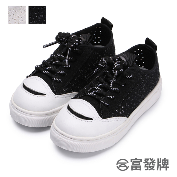 【富發牌】微笑透氣花紋兒童休閒鞋-黑/白 33CQ62