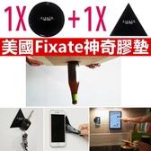 Fixate Gel Pads萬能凝膠墊 圓形+三角形奈米強力矽膠墊  牆壁貼 車用 手機貼 止滑 Love365【RS596】