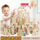 積木玩具 嬰幼兒童寶寶拼裝周歲男女孩早教智力開發實木質制 DR20357【Rose中大尺碼】
