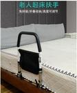 土城現貨快出 床邊扶手老人起身器輔助床上欄桿老人防摔助力架起床免打孔神器igo