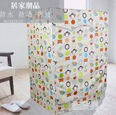 滾筒式洗衣機布藝防塵罩防水防曬SMY6980【極致男人】