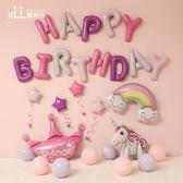 生日佈置寶寶周歲生日布置氣球套餐兒童生日派對卡通字母鋁膜氣球裝飾用品【聚寶屋】