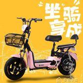 48V新款電動車成人電動自行車男女性電瓶車小型鋰電代步車多色小屋YXS