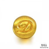 點睛品 Charme 字母系列黃金串珠(字母D)