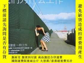 二手書博民逛書店HOMELAND罕見家園-2009年4月刊,除了生存,我們為什麽工作Y345406